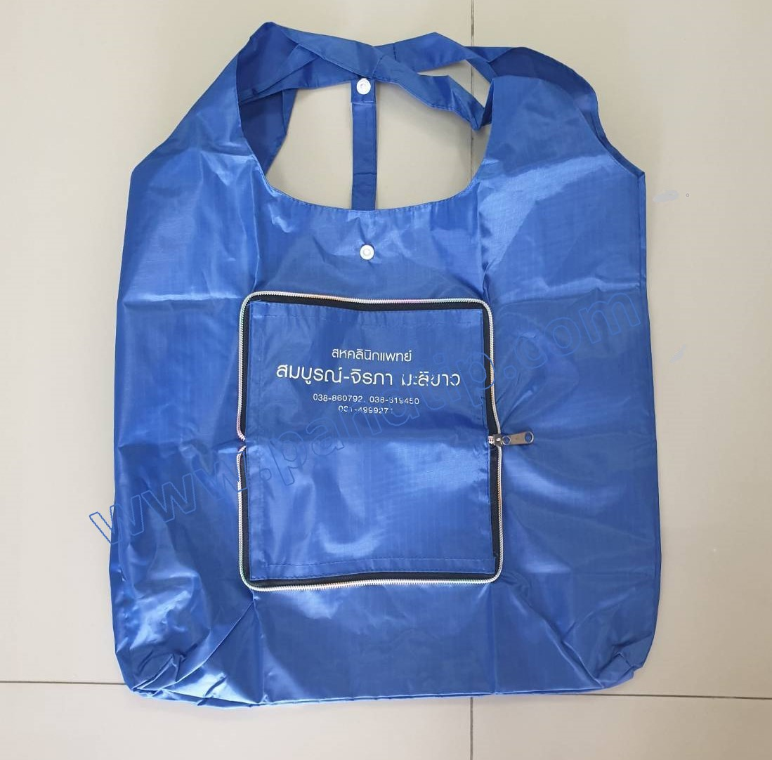 refer_Bag_Clinic1