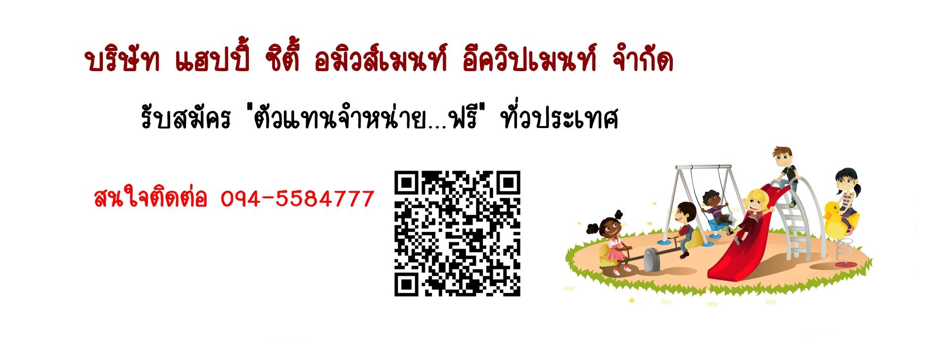 html5 slideshow